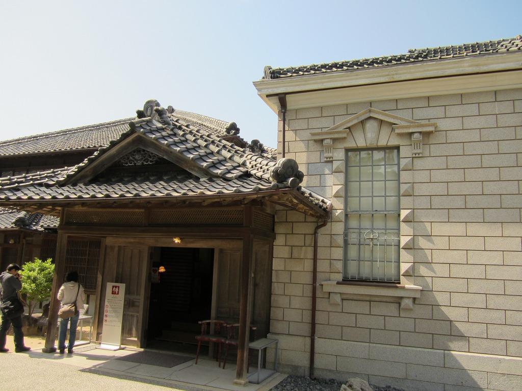 唐津の炭鉱主 旧高取邸 - mokomo...