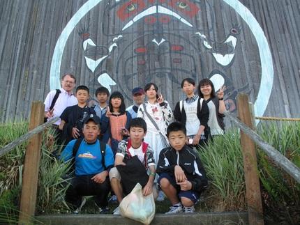PSP Children's Foundation