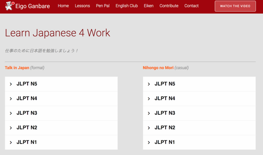 Learn Japanese for Work & ...