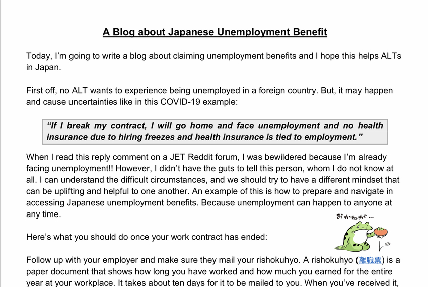 A Blog about Japanese Unempl...