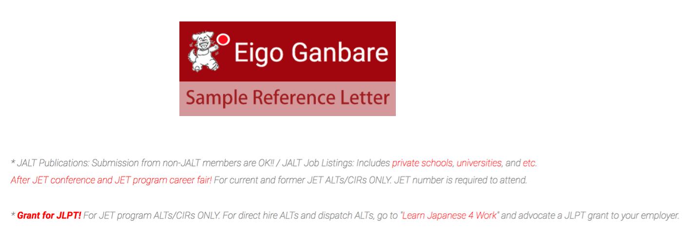 Eigoganbare's Blog - Bloguru
