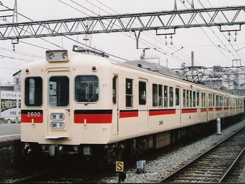 本日のこの日「山陽電気鉄道」設立.. - 神戸:ファルコンの散歩メモ ...