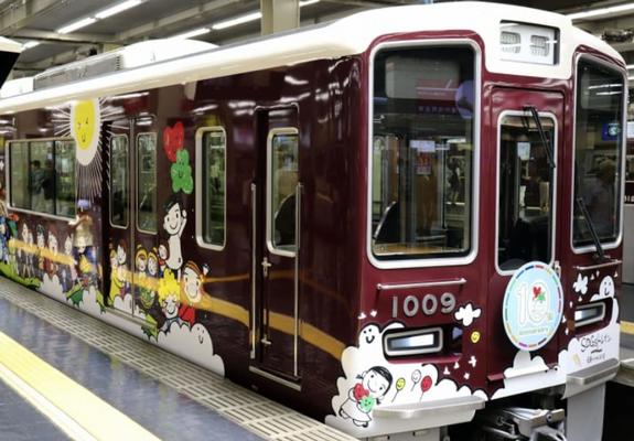 神戸:ファルコンの散歩メモ - Bloguru