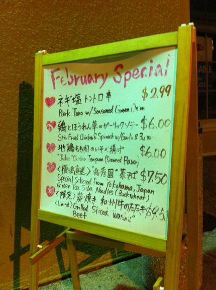February Specia...