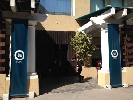 ロサンゼルス:トーランス日本食...