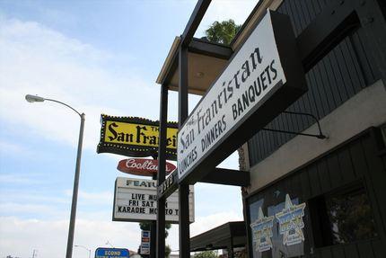 ロサンゼルス:トーランスのアメ...