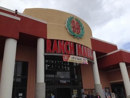 サンディエゴ:99 Ranch...