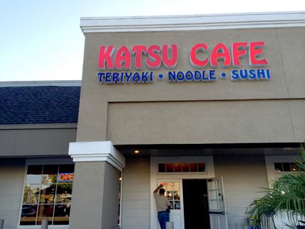お店の名前だけが変わった様です