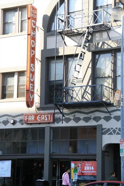 この「Far East Caf...