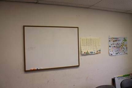 教室は二つあります