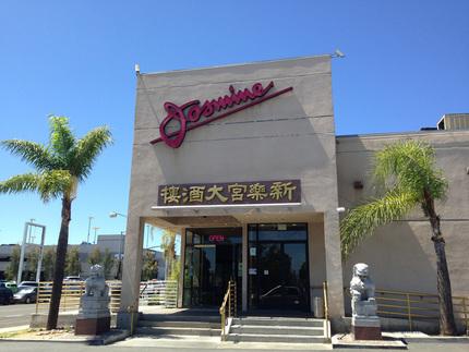 サンディエゴ:Jasmine ...