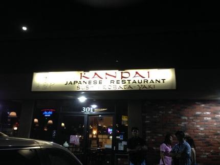 サンディエゴ:乾杯レストラン