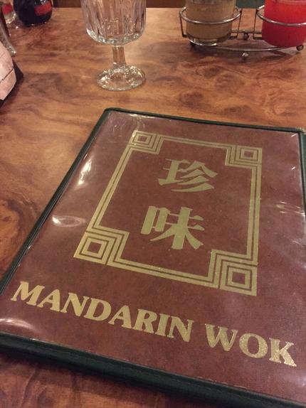 サンディエゴ:Mandarin...