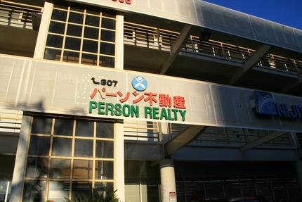 モール内で唯一の日本語看板