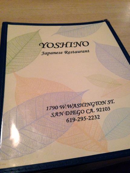 サンディエゴ:日本食レストラン...