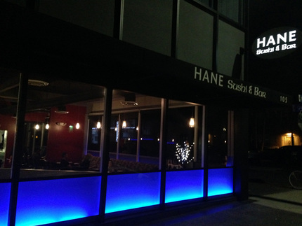 サンディエゴ:Hane Sus...