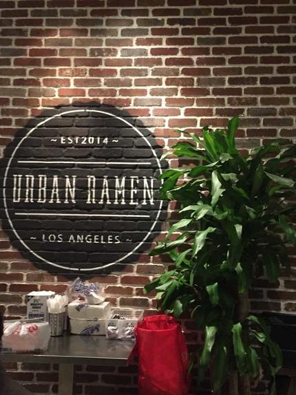 ロサンゼルス:URBAN RA...