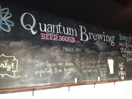 サンディエゴ:Quantum ...
