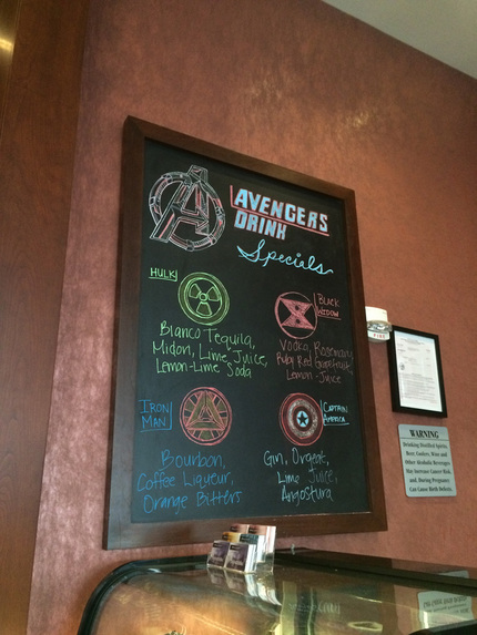映画「Avengers: Ag...