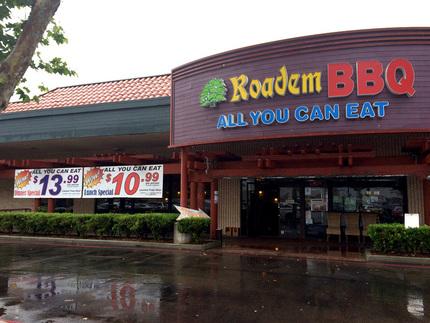 サンディエゴ:Roadem B...