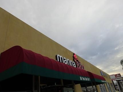 サンディエゴ:Manna BB...