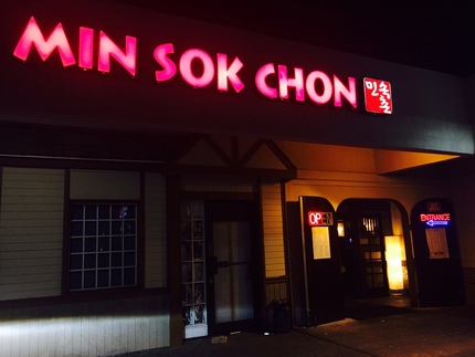 Min Sok ChonはCo...