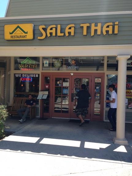 サンディエゴ:Sala Tha...