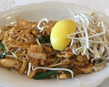Pad Thai(辛さ0)