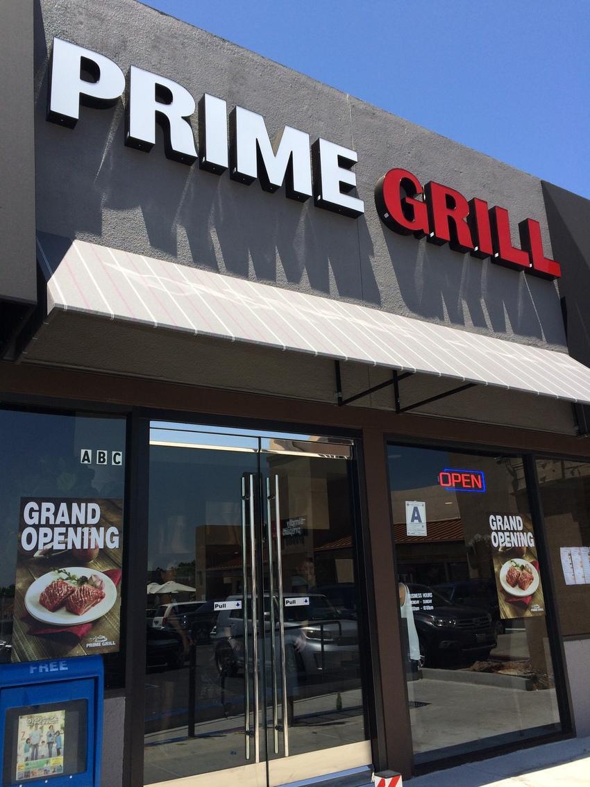 サンディエゴ:Prime Gr...