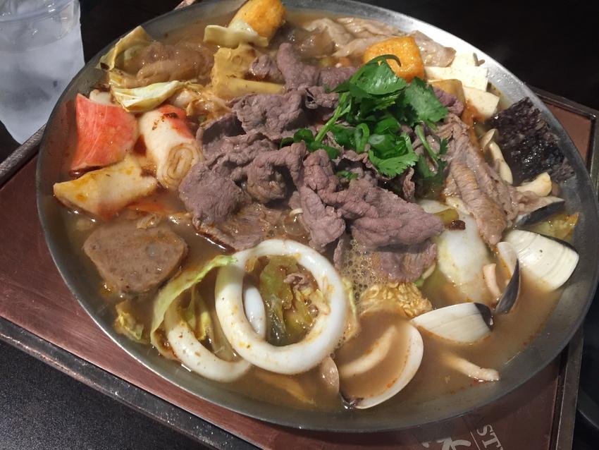 Taiwanese Supreme Spice Hot...