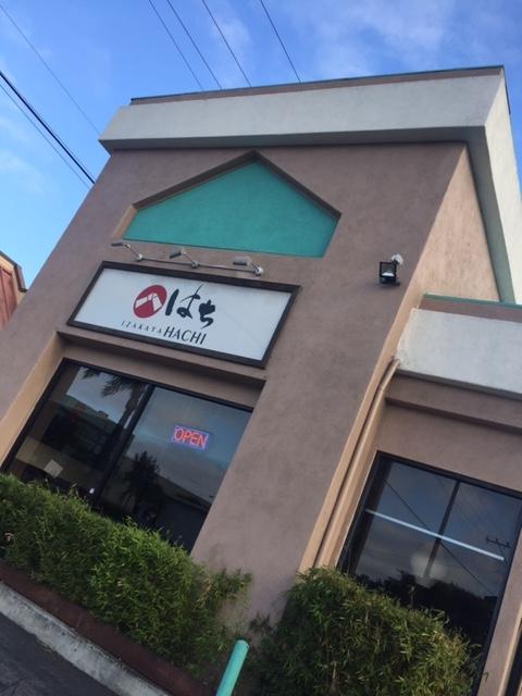 ロサンゼルス:居酒屋 はち
