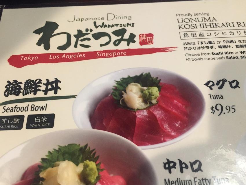 ロサンゼルス:トーランスの日本...