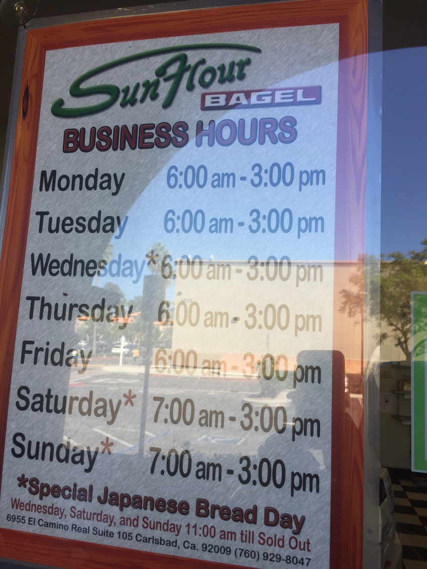 日本のパンは水曜日、土・日曜日...