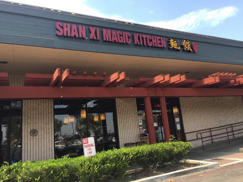 サンディエゴ : Shan X...