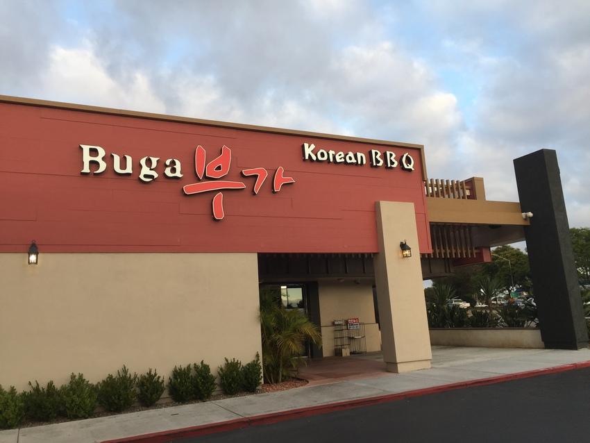サンディエゴ : Buga K...
