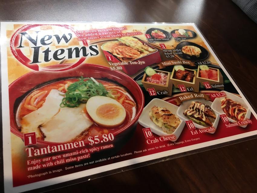 新商品 担々麺、ミニ寿司ボック...