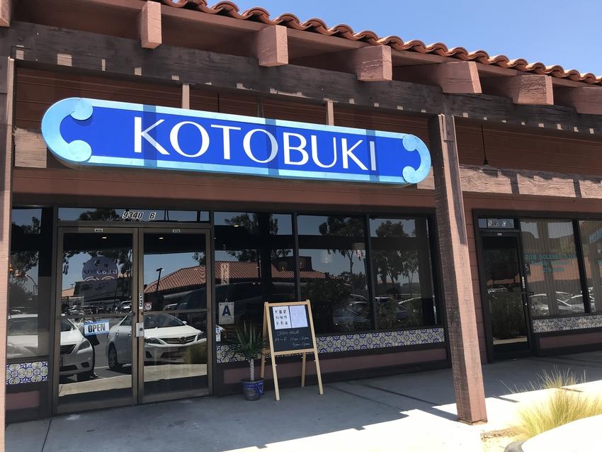サンディエゴ:KOTOBUKI