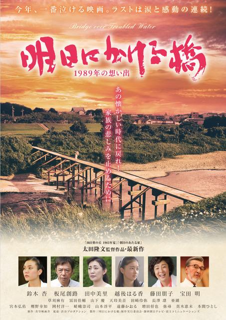 ロサンゼルス 日本映画祭 : ...