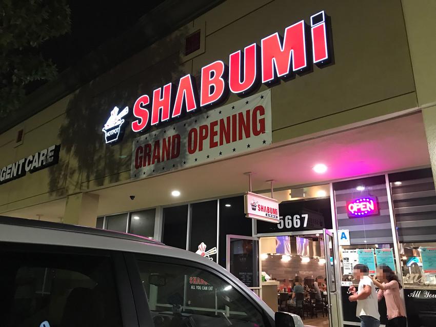 サンディエゴ:SHABUMi