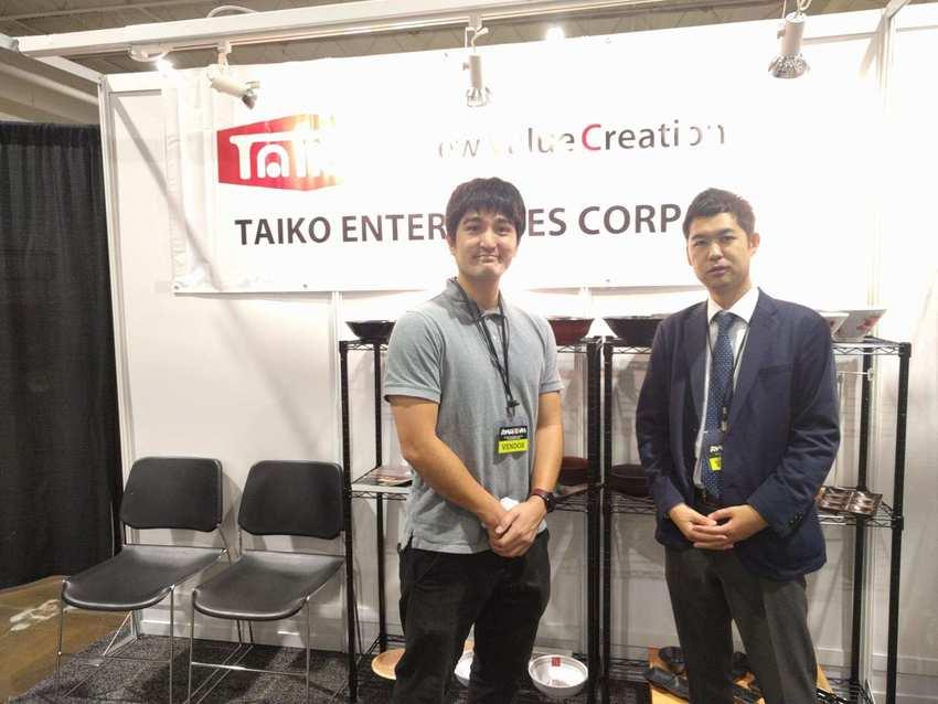TAIKO ENTERPRISES CORP http:...