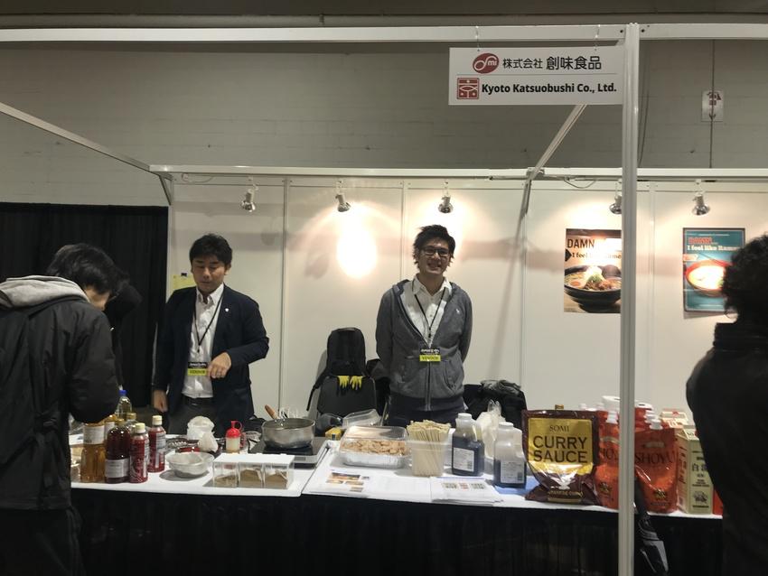 株式会社 創味食品 http:...