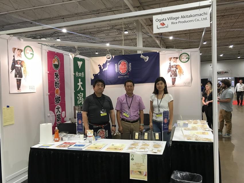 Ogata Akitakomachi Rice Produ...