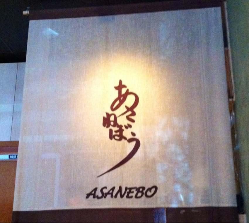 ロサンゼルス:Asanebo ...