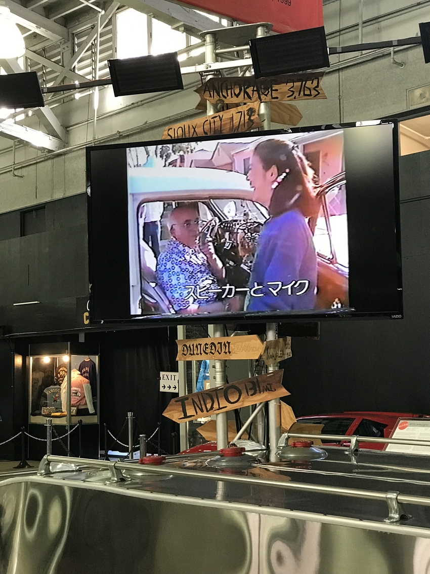 昔に日本の番組でも取り上げられ...