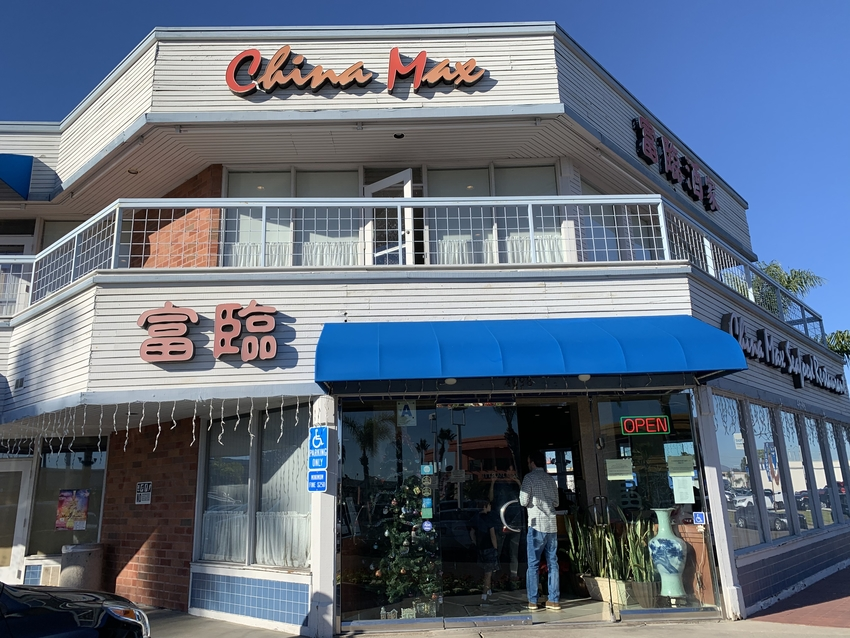 サンディエゴ:China Ma...