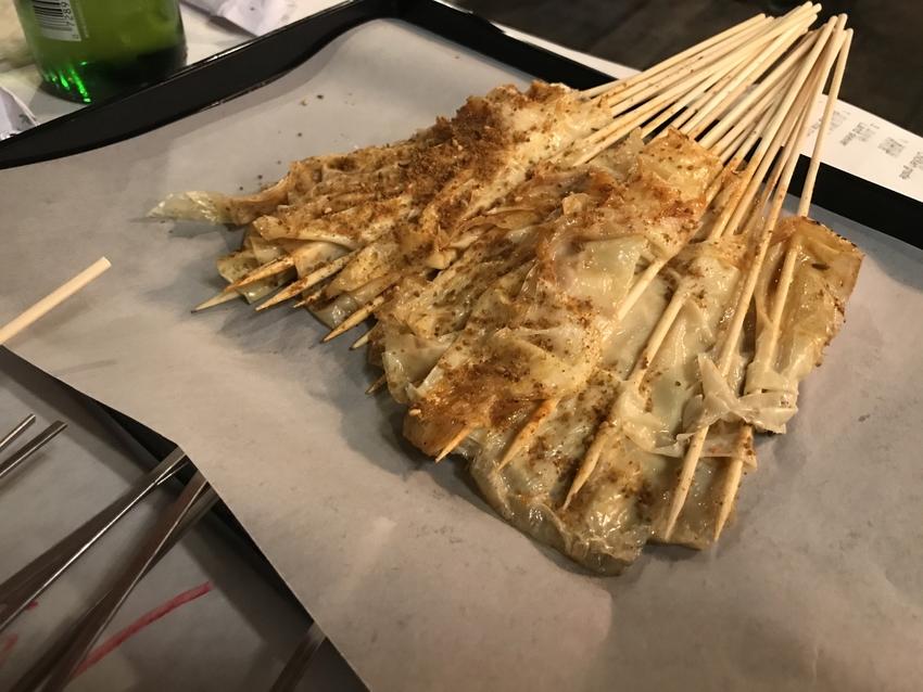 Tofu Skin (湯葉)...