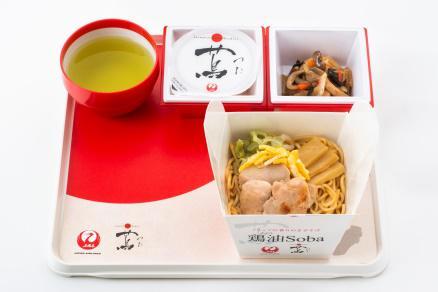 プレスリリース:『JAL国際線...