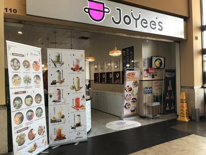 サンディエゴ:Joyee's ...