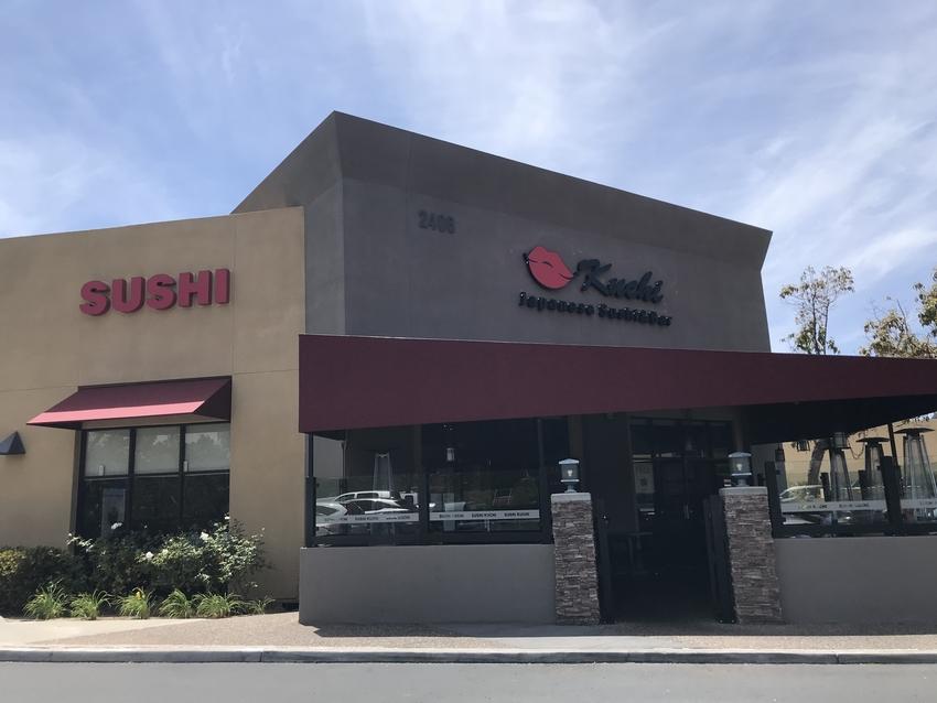 サンディエゴ:Sushi Ku...