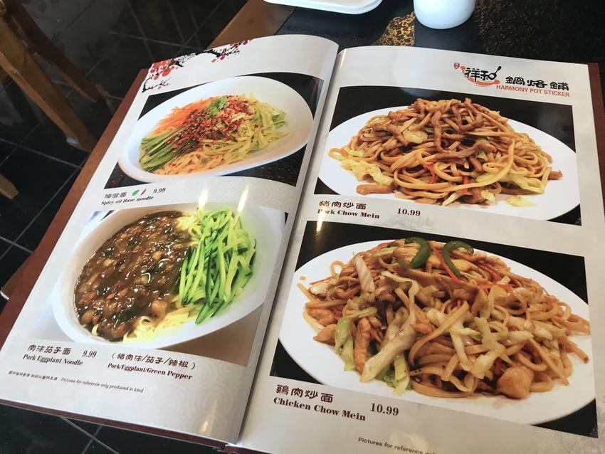麺の種類も色々